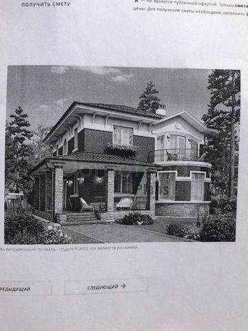 дом на продажу город комсомольское
